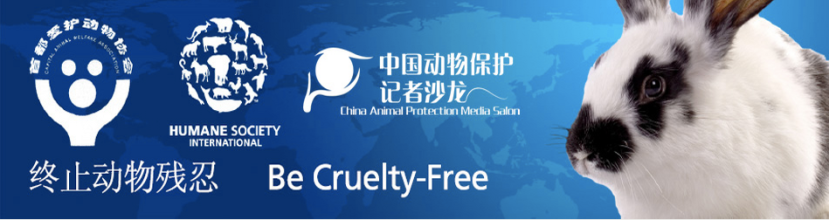 be cruelty-free, china